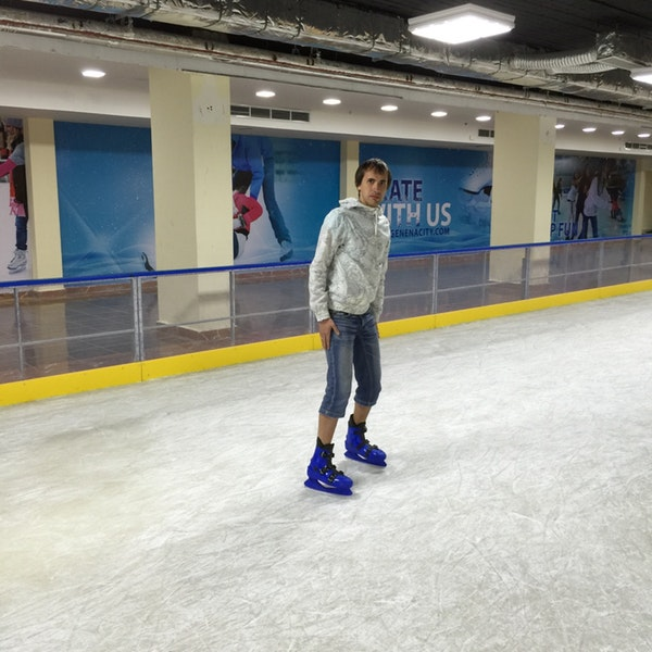 Ice Skating - Genena Mall