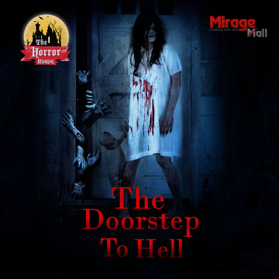 The Horror House - بيت الرعب Mall of Arabia