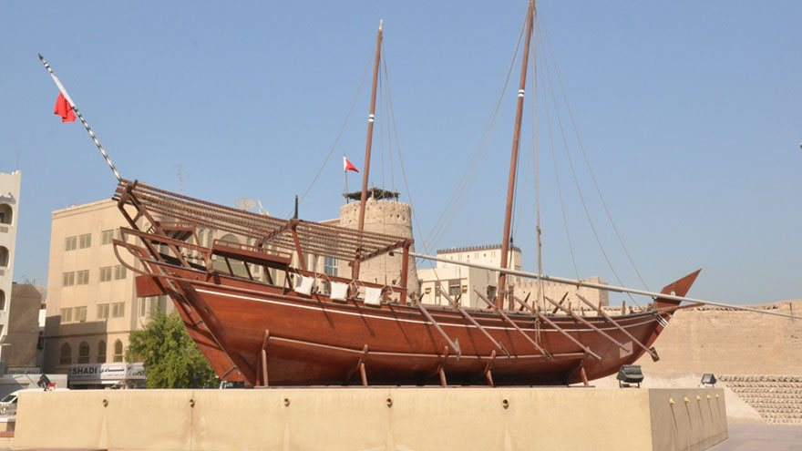 Dubai Museum and Al Fahidi Fort - متحف دبي